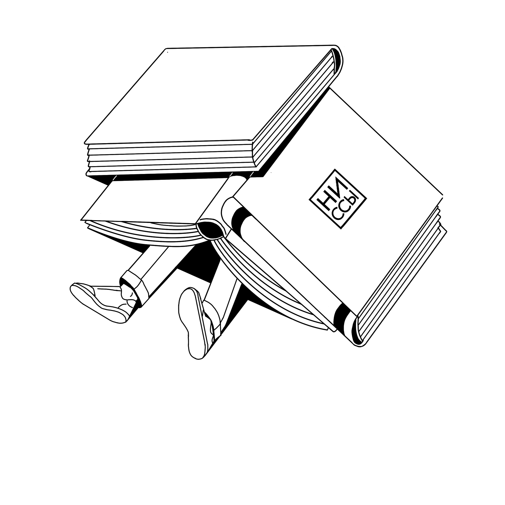 Футболка SCHHME small books, white